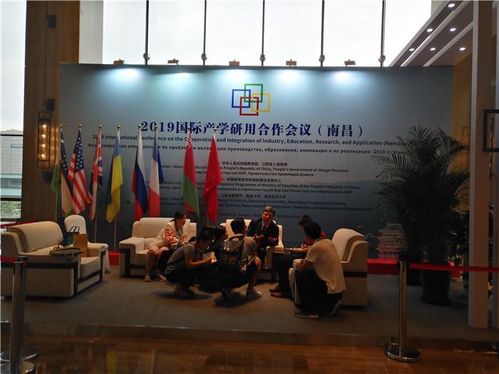 江西省人民政府2019国际产学研用合作会议